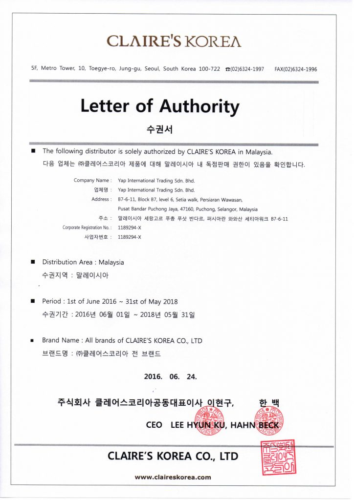 Authorization letter from claires korea 9 complex authorized letter claire korea thecheapjerseys Gallery